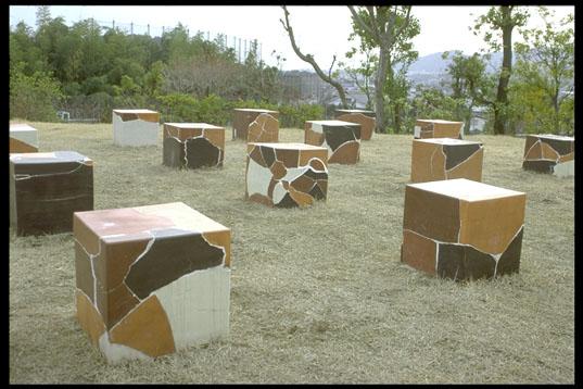 Cube-16
