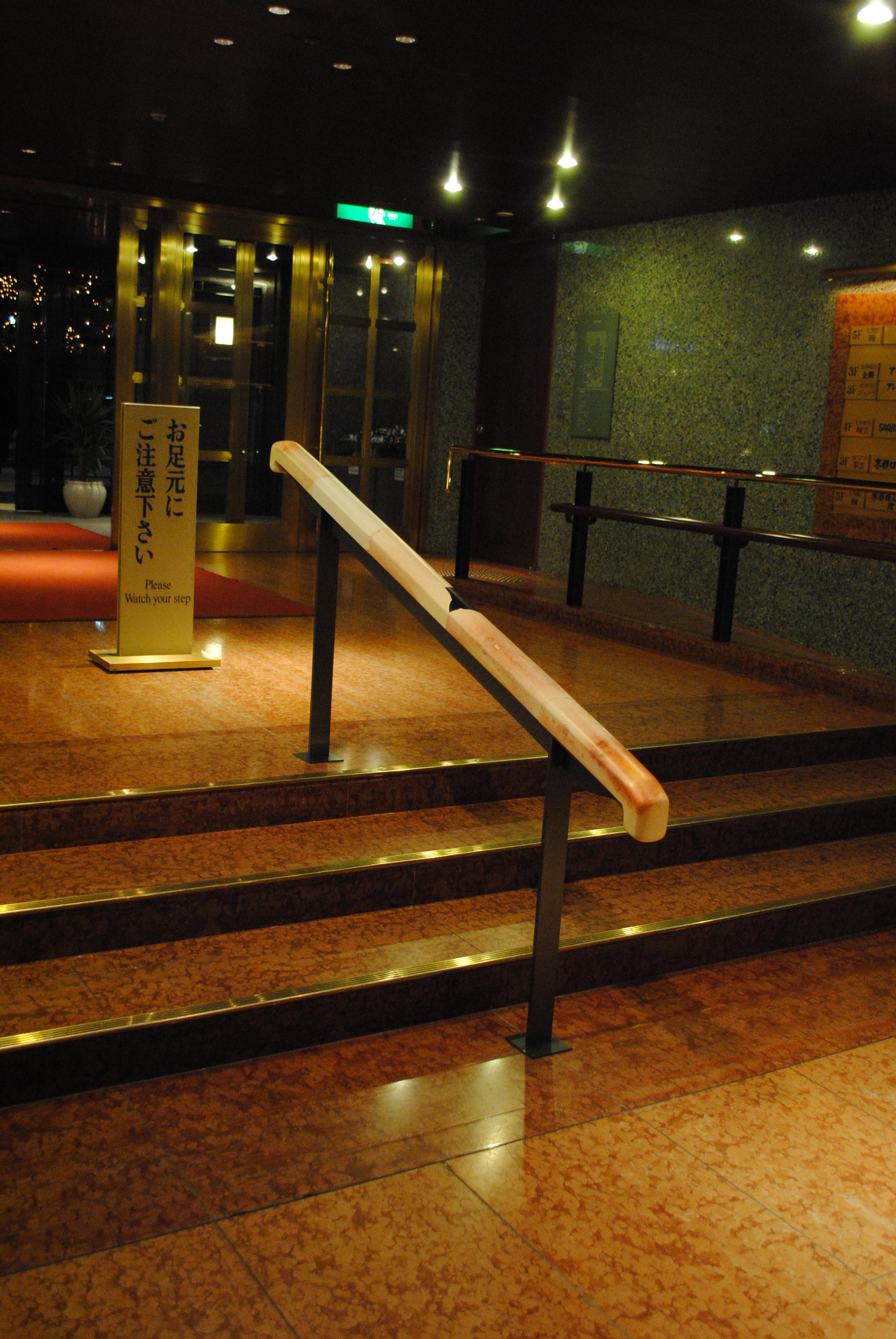 京都ホテルオークラ手摺り-A Handrail in Kyoto Hotel Okura-  READ MORE
